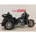 バイク王通販サービスで買える「【中古バイク】 ハーレー FLHTCUTG1690 純正トライグライド 普通自動車免許(MTで乗れるハーレー」の画像です。価格は3,280,000円になります。