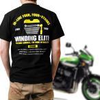1200R BIKER STYLE オリジナルデザイン Tシャツ  インナー  黒(ブラック)メンズ M L XL XXL 半袖 Kawasaki ZRX ZRX1200 ZRX1100 カワサキ ダエグ