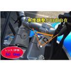 ハンドルライザー ZRX1200DAEG ダエグ ライディングポジション シルバー バーハンドル 22φ用