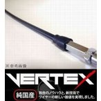 バリオス 2 チョークワイヤー 10cmロング ブラック Vertex メール便可