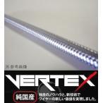 バリオス250 チョークワイヤー 純正長 メッシュ Vertex メール便可