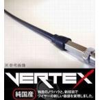 スティード400 スティード600 クラッチワイヤー 10cmロング ブラック Vertex メール便可