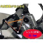 ハンドルライザー VFR800X クロスランナー ライディングポジション ブラック バーハンドル 22φ用
