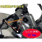 ハンドルライザー 350TR ビッグホーン ライディングポジション ブラック バーハンドル 22φ用