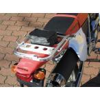 ラフ&ロード スーパーライトキャリア S-XR250/BAJA HONDA
