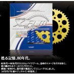 リアスプロケット ゴールド TLM260 A4103 メール便可 丁数選択可 ザム・ジャパン