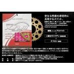 リアスプロケット プレミアム VANVAN200 02- A4304X メール便可 丁数選択可 ザム・ジャパン