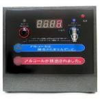 東洋マーク  ダブルセンサー式アルコールチェッカーAC-011+管理用ソフト+プリンターフルセット