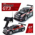 クリスマスプレゼント ラッピング無料 1/16スケール NISSAN GT-R NISMO GT3 ブラック オンロード ラジコンカー 車/ 子供 用