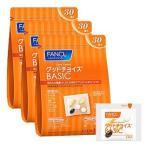 ファンケル FANCL グッドチョイス ベーシック (徳用3個セット) (30袋×1袋5粒)×3
