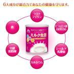 森永 大人のための粉ミルク ミルク生活 360g(18回分)