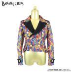 【返品・交換不可】70%OFF セール BANANA CHIPS バナナチップス 子供服 オリジナルプリントジャケット