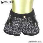 【返品・交換不可】70%OFF セール BANANA CHIPS バナナチップス 子供服 ツイードショートパンツ