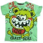 【返品・交換不可】60%OFF セール crazy go go クレイジーゴーゴー 子供服 16春夏 スーパークレイジーベアTシャツ