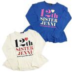 【返品・交換不可】60%OFF セール JENNI ジェニィ 子供服 16秋冬 USAコットン長袖Tシャツ
