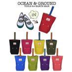 Ocean&Ground オーシャン&グラウンド 子供服 シューズバッグ キッズ