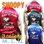 【PEANUTS】 スヌーピー&ウッドストック SNOOPY&WOODSTOCK スカジャン 3colors (M・L・LL)