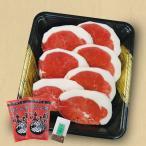 「ぼたん鍋」(猪鍋)セット(3〜4人前)(国産天然猪肉400g)(送料込)(「食べ方のしおり」付)