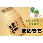 【送料無料】大豆まるごと飲料!「まめきち」150gX12(食物繊維がいっぱい!「大豆まるごと」)