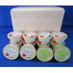 ショッピングアイスクリーム ■送料無料■サンオーネストやさしいあいすくりーむ12個セットA(アイスクリーム)