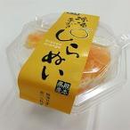 冷凍みかん(しらぬい)>120gカップ入りX8個セット(熊本県産)【送料込み】