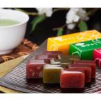 宇治茶と京の一口ようかんセット (送料無料)