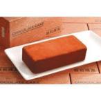 Yahoo!美味逸品「白石煉瓦(チョコレートケーキ)2本セット」思い出レンガセット