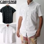 半袖シャツ  メンズ クールビズ ビジネス バンドカラー マオカラー メンズ 黒白 XXL 4XL 大きいサイズも入荷 きれいめ着こなし