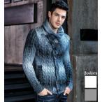ハイネック ニット ジップアップ セーター グラデーション ジャケットローゲージ ケーブル編み 白黒 メンズ ウール 白/黒