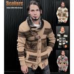 ニットジャケット ローゲージニット セーター ハイネック カウチン風 カーディガン 厚手 メンズ 白黒グレーベージュ 大きいサイズも入荷