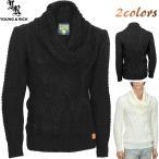 ショッピングショール ショールカラー セーター ニット メンズ /黒白 ケーブル編み ウール混
