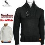 ハイネック ショールカラー セーター メンズ ケーブル編み /白黒