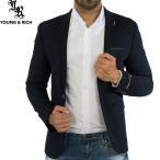 テーラードジャケット  メンズ ブレザー 紺黒 ビジネス ジャケパン