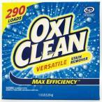 OXICLEAN オキシクリーン STAINREMOVER 4.98kg シミ取り 漂白剤 11LB(4.98kg)【代引不可】【キャンセル不可】