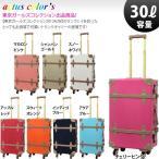 キャリーバッグ おしゃれ トランクキャリーバック 人気 かわいい actus アクタス スーツケース ハードキャリー 海外旅行 人気