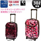 キャリーバッグ おしゃれ  安い キャリーバック actus アクタス スーツケース ハードキャリー 海外旅行 人気