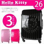 ショッピングハローキティ ハローキティ キャリーバッグ スーツケース かわいい