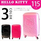 ショッピングハローキティ ハローキティ キャリーバッグ スーツケース かわいい ファスナー