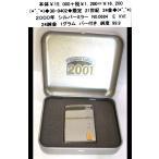 喫煙具ZIPPO◆30-0402◆限定21世紀 24金◆