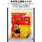 喫煙具◆78660◆手作タバコ フィルター◆