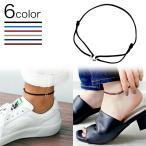 (メール便送料無料)カラーコードアンクレット アンクレット つけっぱなし 細め シンプル シルバー メンズ レディース