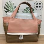 道端アンジェリカ×パピヨネ 牛革Wポケット トートバッグ 一つのバッグの値段で二つのバッグ  ピンク