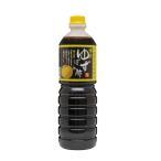 博多 ゆずぽん酢 1L 日本一のゆずの里馬路村産完熟ゆず果汁使用 老舗醤油屋の本醸造醤油で仕上げた絶品ゆずぽん酢