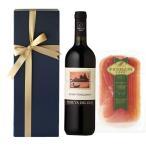 【箱代込・ラッピング代込】イタリア産 赤ワイン(ロッソヴェネチアーノ)とイタリア産生ハム(プロシュート)のセット【冷蔵便】