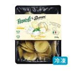 ユーロリーフ認証 ラビオリ ベルターニ社 4種のチーズのジラソーリ(フィリングパスタ)[250g]イタリア産【冷凍便】