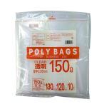 ポリバックビジネス (レンタル商品保管用 車椅子用袋) (100枚入) 150L (P-150) オルディ  O0615