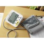 スタンダードな上腕式血圧計 60回分のメモリ機能付
