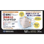 【ビー・エム・シー】BMC 活性炭入りフィットマスク 30枚