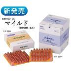 【即納】長安NEO(チャンアンネオ)DX 600荘【鍼灸】【もぐさ】