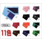 選べる11色 FOCAL(フォーカル) 血圧計用 ナイロンカフ